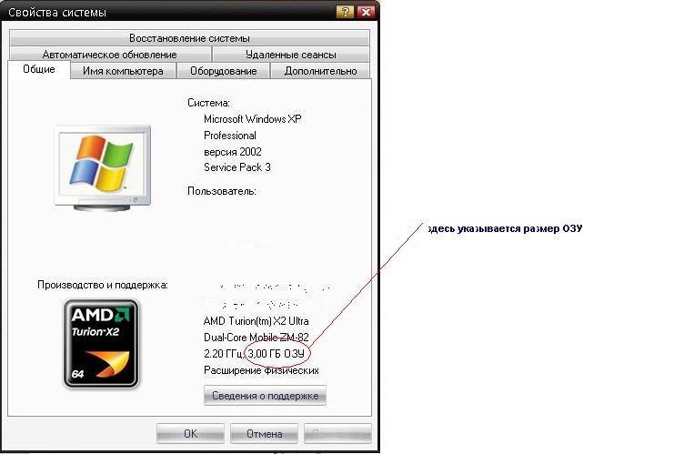 Для этого кликнем на рабочем столе (или в панели Пуск) по иконке «Мой Компьютер» правой клавишей мышки, и выберем в меню «свойства»