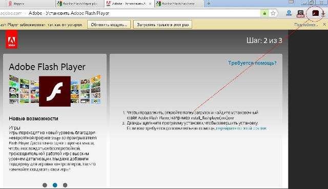 Если мы работаем с браузером Яндекс, то загрузки появляются в правом верхнем углу браузера