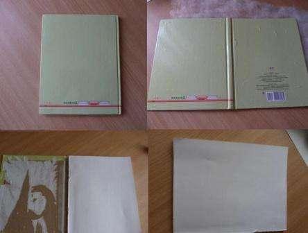 Возьмите ваш дневник и снимите с него обложку. Сделать это можно при помощи обычного канцелярского ножа. В итоге у вас должен остаться отдельно блок с листочками и картонная обложка. Очистите эти две части дневника от лишних обрезков бумаги.
