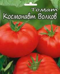 Марина: «Впервые посадила на своем участки этом вид томатов, и результат превзошел все мои ожидания. Советую всем,