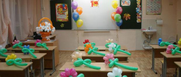 что использовать для украшения группы в детском саду