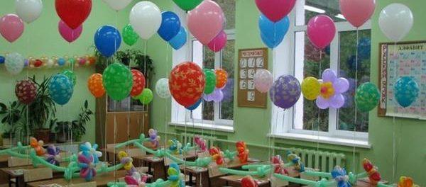 как украсить детский сад на 1 сентября  своими руками