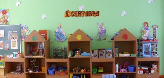 что использовать для украшения детского сада ко дню знаний