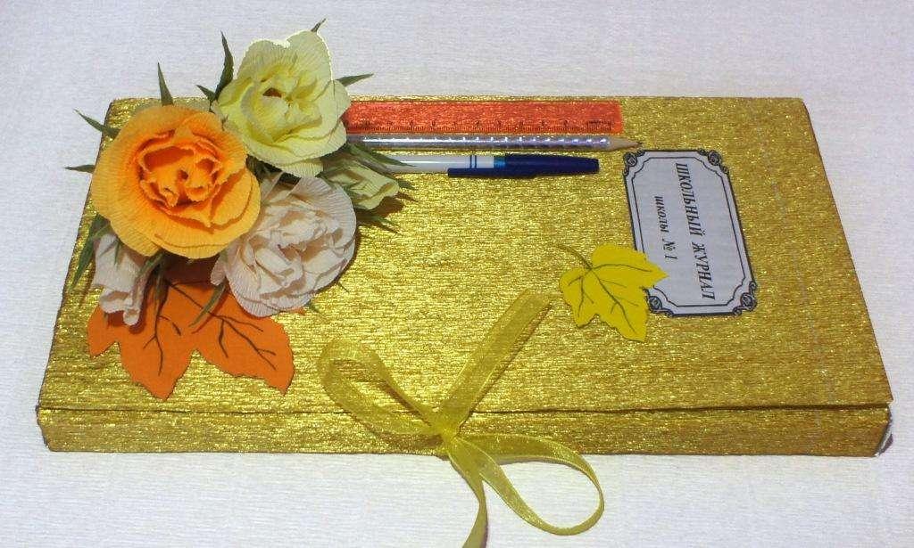 подарок учителю из конфет своими руками