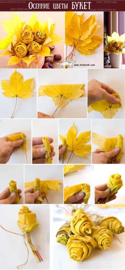 поделки осень осенние в детский сад